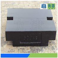 销售500公斤铸铁砝码|江苏500kg标准砝码价格