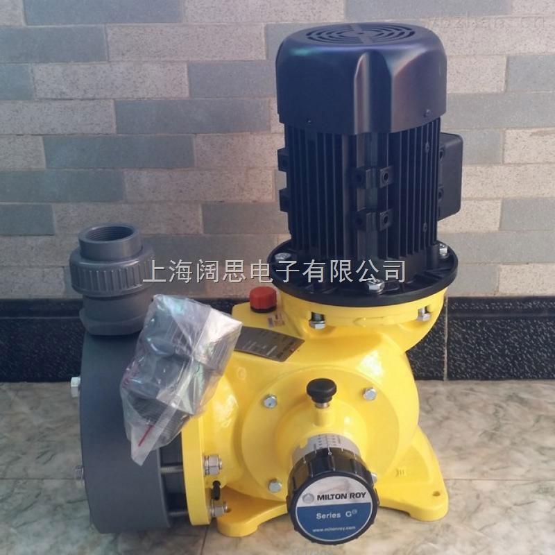 高压力大流量机械隔膜泵GB0600