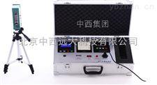 室內空氣質量檢測儀JC69/JC3升級 型號:JC69/JC5庫號:M402365