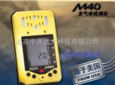 便攜式四合一氣體檢測儀/擴散式(LEL, O2, H2S, CO) 型號:CK04-M40庫號:M4