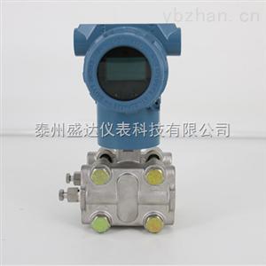 智能高精度 电容式压力差压变送器