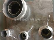 焊接喷嘴流量计价格