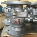 硬密封球阀 石油专用,化工管道