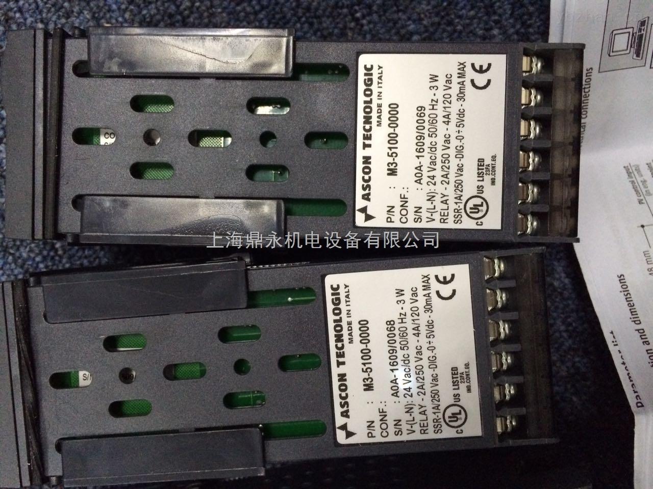 ASCON温控器供应商,ASCON温控器报价,ASCON温控器现货 特价销售意大利ASCON/Tecnologic温控器,ASCON温控表,ASCON继电器,ASCON变送器,ASCON电磁阀,ASCON电控阀等产品 ASCON温控器TLK94 HRRRR--E-- ASCON温控器TLK49 LCOR---- ASCON温控器TLK43 HVCRR ASCON温控器TLK38 FCRR ASCON温控器TLK38 LCRR ASCON温控器TLK38 LCRR93 ASCON温控器TLK32 CORRR