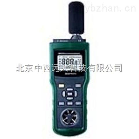 多功能环境检测仪 型号:SH201/SH2226300库号:M306076