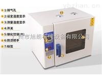 小型實驗室烤箱 電子恒溫烘箱價格與廠家