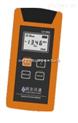 绝对光功率测量 相对光功率测量仪