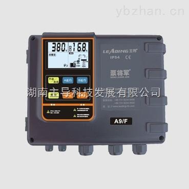 a8/f 工程级别通用型水泵智能控制器a8/f
