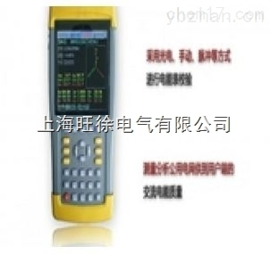 HN3301多功能電能表現場校驗儀性能