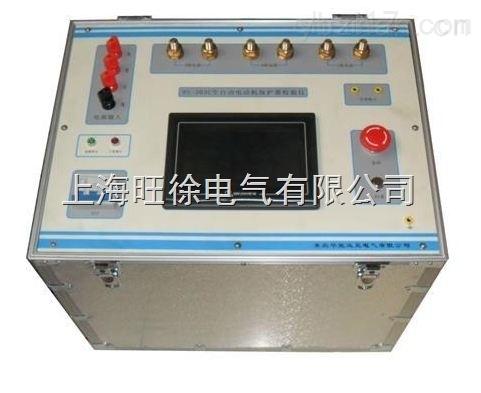 DDL-200Z直流電流發生器品牌