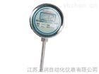LCD数字就地温度显示仪