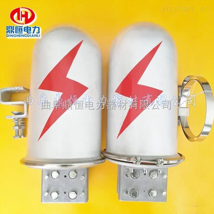 ADSS光缆接头盒  帽式接线盒供应商