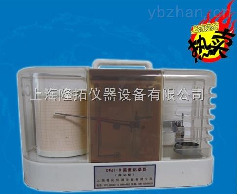 双金属温度计(日记),上海双金属温湿度记录仪