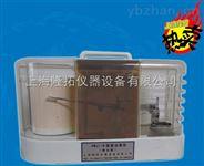 雙金屬溫度計(日記),上海雙金屬溫濕度記錄儀