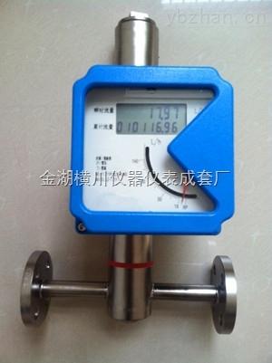 HC50-微型第三代金屬管浮子流量計