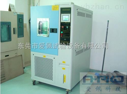 80L的高低温恒温箱/小型80L高低温测试机