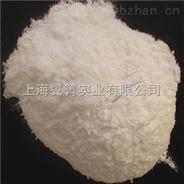 原料-缬沙坦甲酯