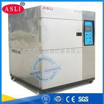 冷热冲击试验箱 两箱式冷热冲击试验箱 二箱气体式冷热冲击箱