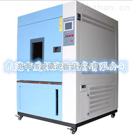 高低温试验机械品牌/山东省高低温设备箱