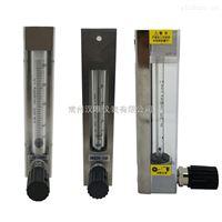 DK800玻璃转子流量计,适用于微小流量的测量