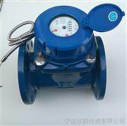 宁波水表-LXLC 大口径光电直读水表传感器