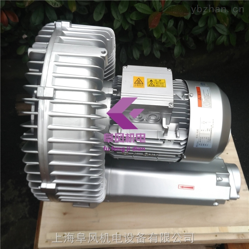 2RB 910-7AH07漩涡式气泵8.5kw