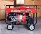 风冷小型TOTO300A汽油发电带电焊机