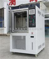 进口臭氧老化试验箱结构