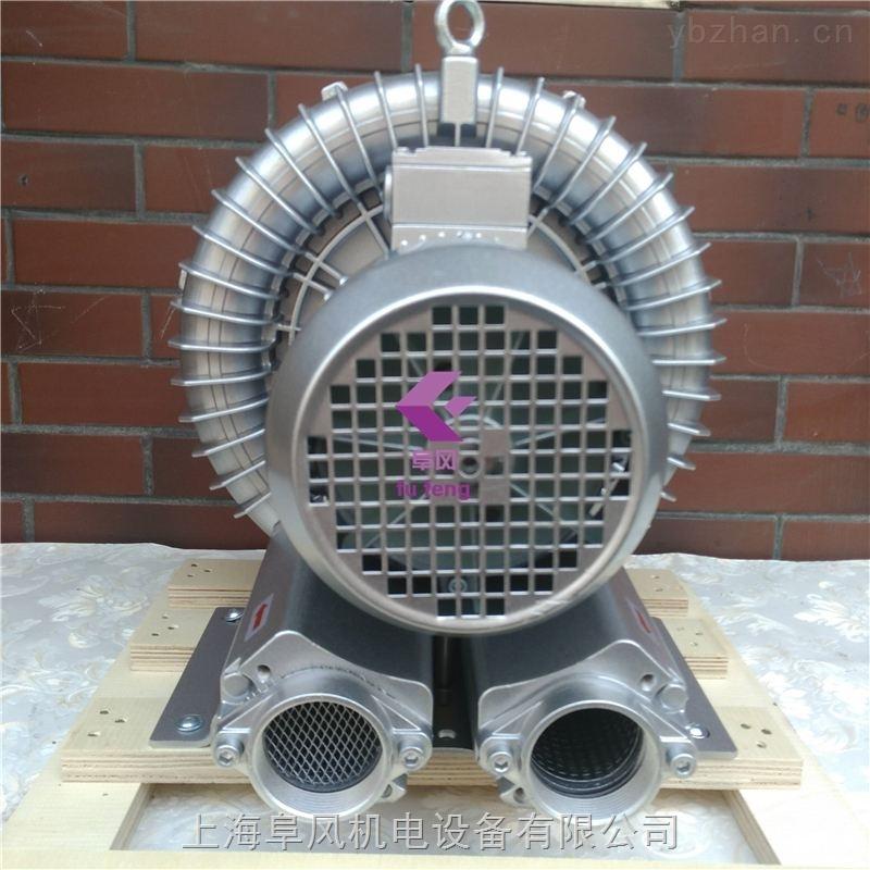 2.2KW高压真空泵