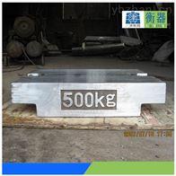 F1等级500kg标准砝码|计量监督局检验砝码