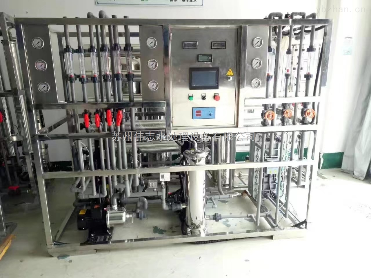 全自動-精細化工超純水設備