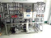 精細化工超純水設備,永康化工超純水設備