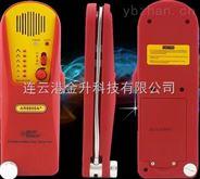 希玛可燃气泄漏探测仪带锂电充电AR8800A+优供