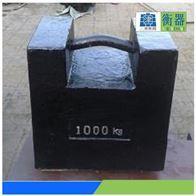 化肥厂地磅校准用方形铸铁砝码