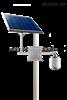 ZWIN-AQMS08微型环境空气质量监测站