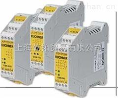 CES-I-AP-M-C04-USI-1好价格EUCHNER安全继电器
