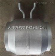 北京DN200噴嘴流量計,標準噴嘴流量計
