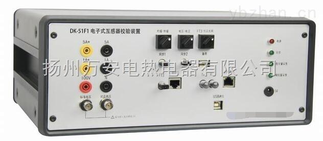 电子式互感器校验装置