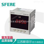 PS194P-9K1交流有功功率表数字显示仪表