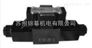 金油壓一級代理商臺灣KINGST電磁閥
