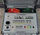 YZYM-5A直流电阻测试仪