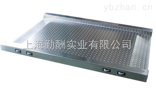 2T小地磅(1.5*1.5)不銹鋼超低單層雙層電子地磅