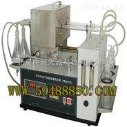 深色石油硫含量测定仪( 管式炉法)  型号:FCJH387-120