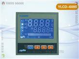 YLCD-6000/8000/9000液晶微電腦控制(隔水式)恒溫培養箱控制器