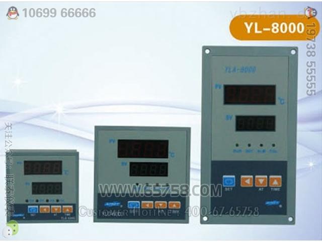 YL-8000系列智能型數字顯示調節儀