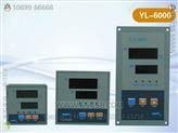 YL-6000系列智能型數字溫度控制器