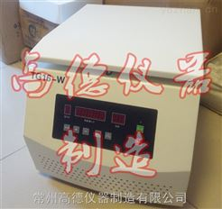 TG16-WS高速台式离心机
