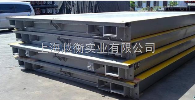 SCS-SG100吨数字式电子汽车衡价格