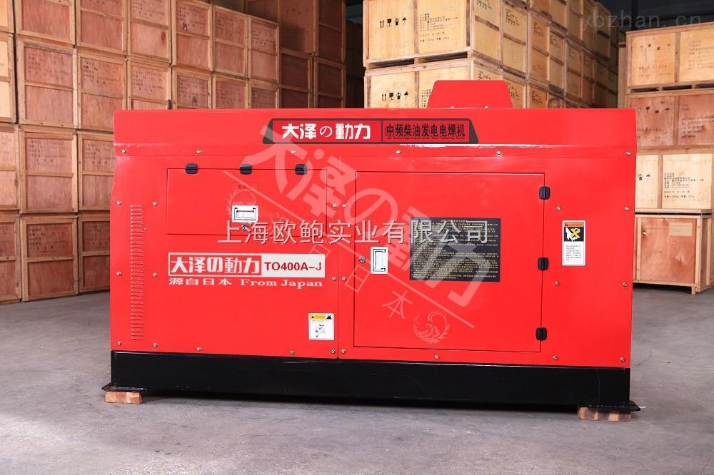 双把发电电焊机400A,TO400A-JS