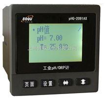 PHG-2091AXExiaIIBT4防爆PH计,化工厂测含硫废水的PH值